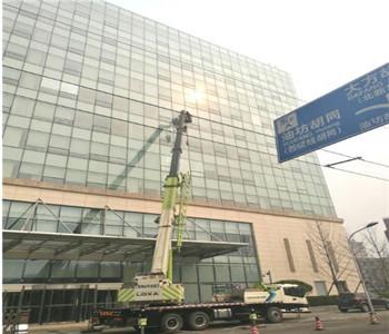 西单银座中心外幕墙维修工程